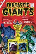 Fantastic Giants Facsimile Edition (C: 0-1-0)
