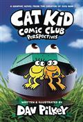 CAT-KID-COMIC-CLUB-HC-GN-W-DUSTJACKET-VOL-02-PERSPECTIVES-(C