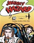 JOHNNY-HAZARD-SUNDAYS-ARCHIVE-1944-1946-FULL-SIZE-TABLOID-HC