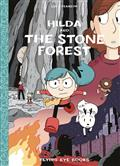 HILDA-STONE-FOREST-SC-GN