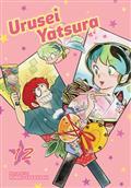Urusei Yatsura GN Vol 12 (C: 0-1-2)