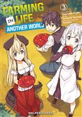 Farming Life In Another World GN Vol 03 (C: 0-1-1)