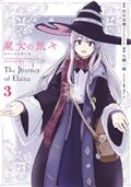 WANDERING-WITCH-GN-VOL-03-(C-0-1-0)