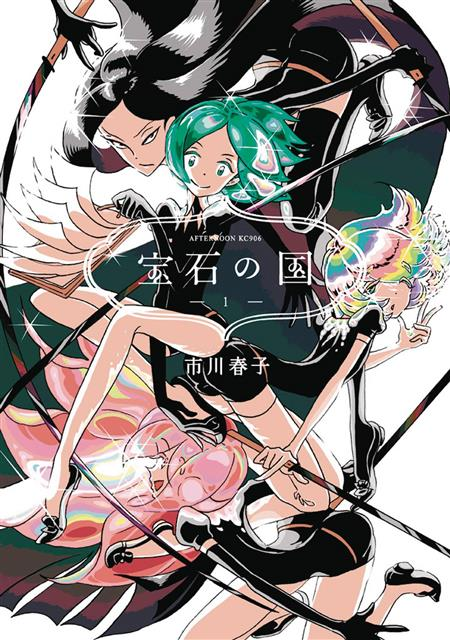 LAND OF THE LUSTROUS GN VOL 01 (C: 1-1-0) *Special Discount*