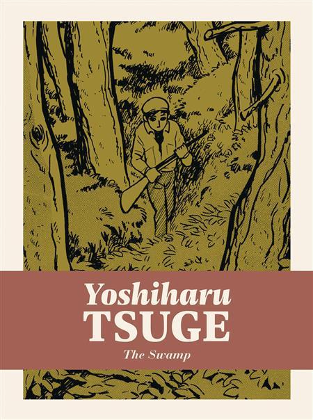 SWAMP HC YOSHIHARU TSUGE (MR)
