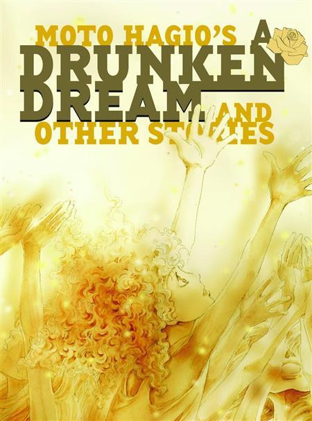 DRUNKEN DREAM & OTHER STORIES HC