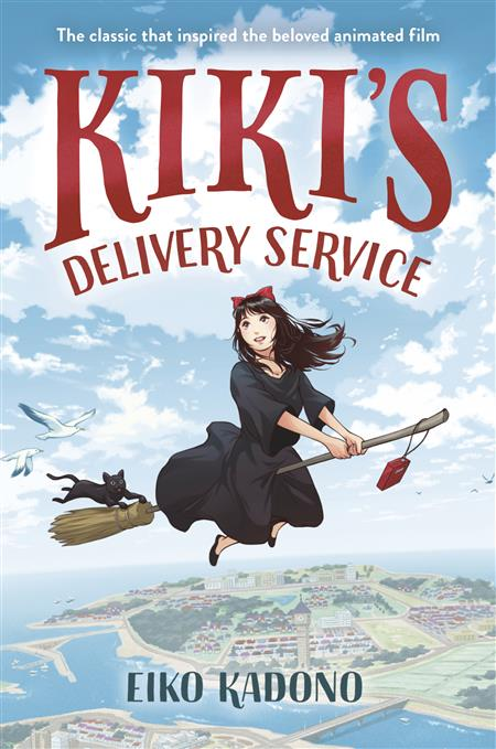 KIKIS DELIVERY SERVICE SC NOVEL (C: 0-1-0)
