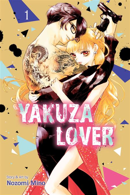 YAKUZA LOVER GN VOL 01 (C: 0-1-2)