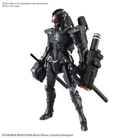 ULTRAMAN FRONTAL ASSAULT ACTION SUIT FIG-RISE STD MDL KIT (N