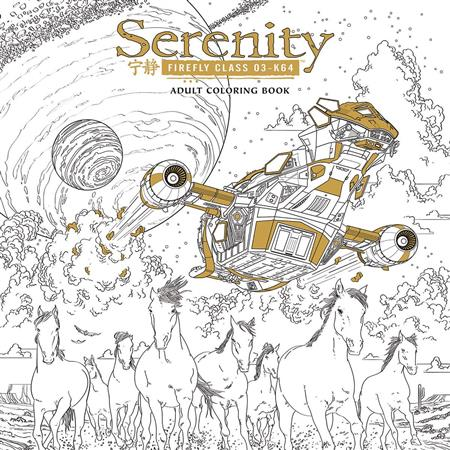 Serenity Adult Coloring Book TP - Discount Comic Book Service