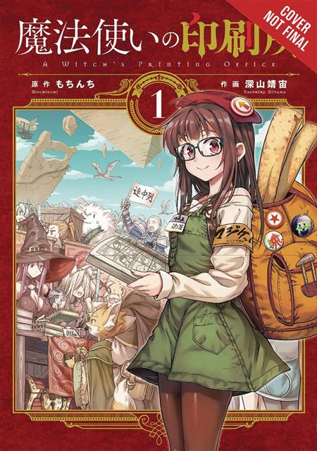 WITCHS PRINTING OFFICE GN VOL 01 (C: 0-1-2)