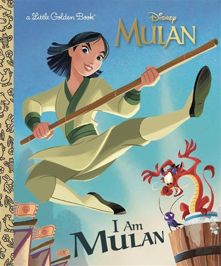 I AM MULAN LITTLE GOLDEN BOOK (C: 1-1-0)