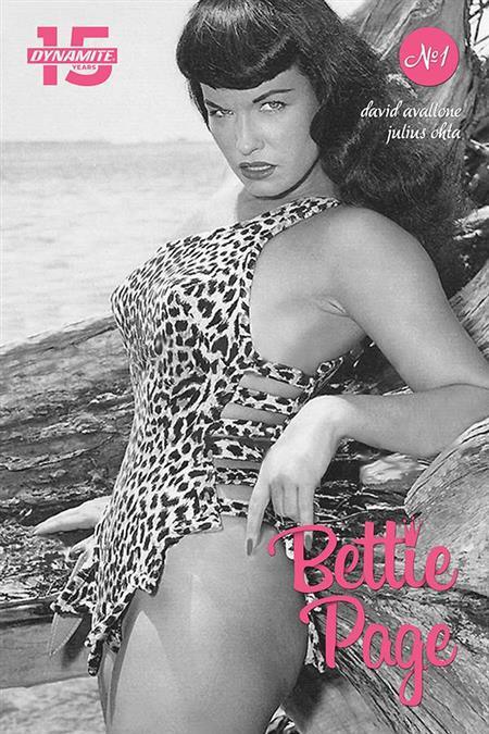 BETTIE PAGE UNBOUND #1 CVR E PHOTO