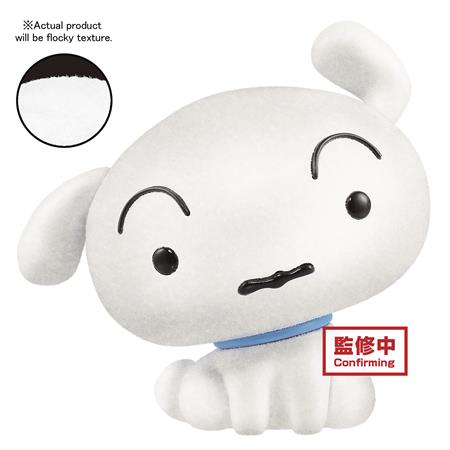 CRAYON SHINCHAN FLUFFY PUFFY SHIRO FIG (C: 1-1-2)