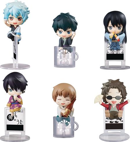 GINTAMA OCHATOMO SER FUN AT A PARTY 8PC DS (C: 1-1-2)