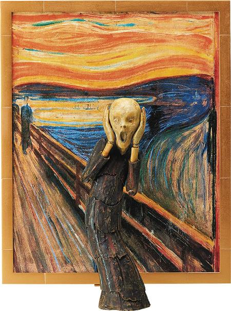 TABLE MUSEUM THE SCREAM (C: 1-1-2)