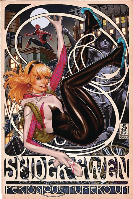 DF SPIDER GWEN #1 MARK BROOKS & STAN LEE SGN ED (C: 0-1-2)