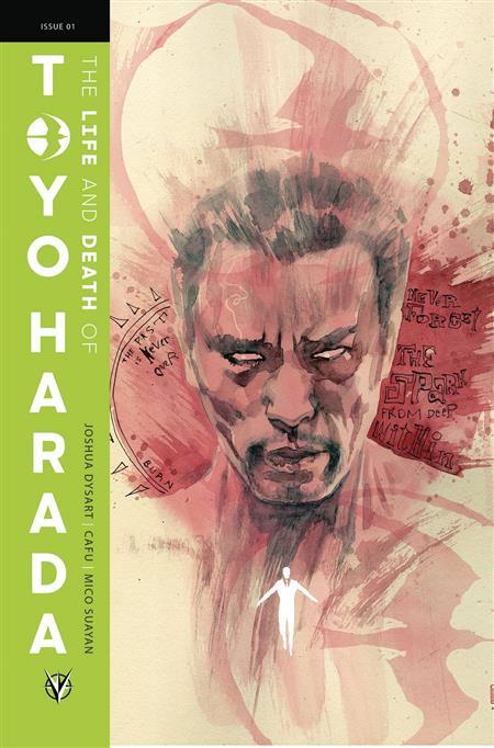 LIFE & DEATH OF TOYO HARADA #1 (OF 6) CVR C MACK (Net)