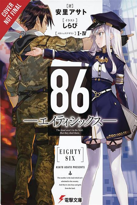 86 EIGHTY SIX LIGHT NOVEL SC VOL 01 (C: 0-1-2)