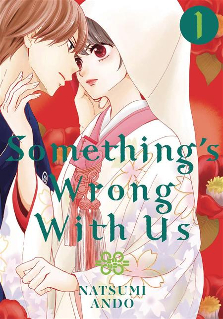 SOMETHINGS WRONG WITH US GN VOL 01 (C: 1-1-0)