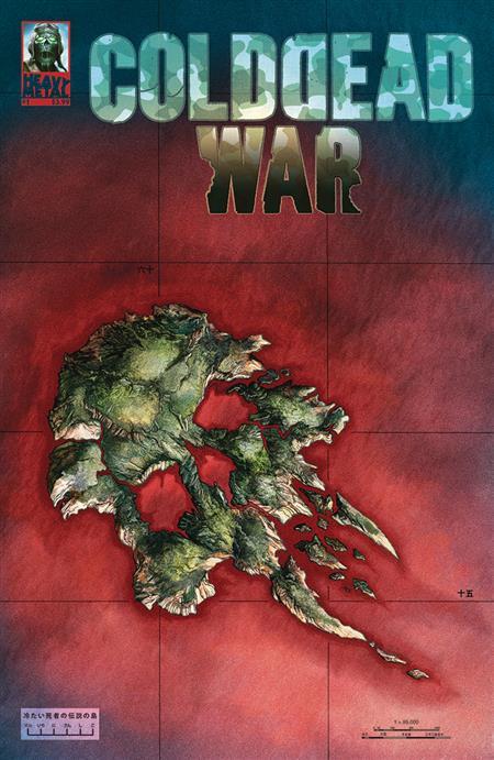 COLD DEAD WAR #1 (OF 4) (MR)