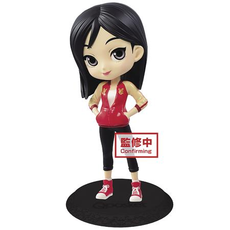DISNEY MULAN AVATAR Q-POSKET FIG (C: 1-1-2)