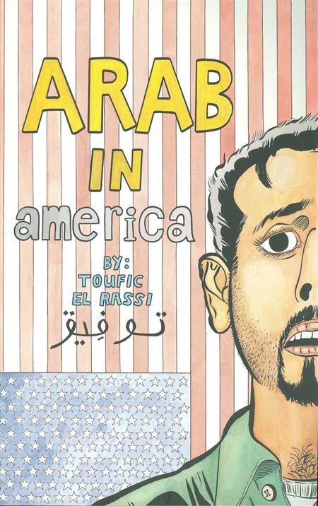 ARAB IN AMERICA TP
