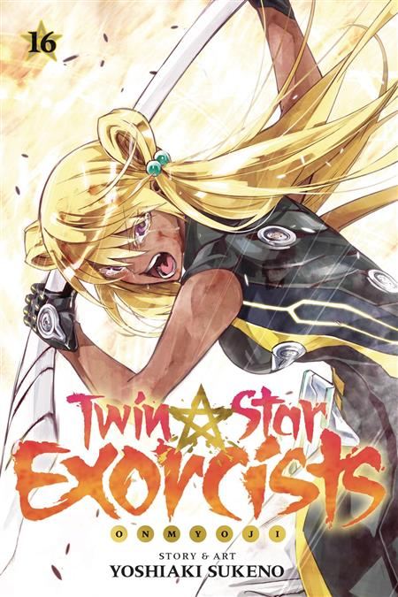 TWIN STAR EXORCISTS ONMYOJI GN VOL 16 (C: 1-0-1)