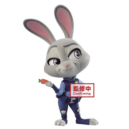DISNEY ZOOTOPIA FLUFFY PUFFY JUDY POLICE COSTUME FIG (C: 1-1