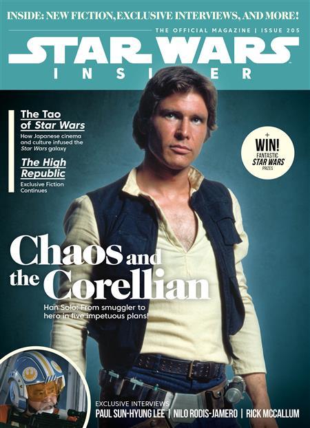 STAR WARS INSIDER #205 NEWSSTAND ED