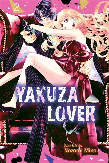 YAKUZA LOVER GN VOL 02 (C: 0-1-2)
