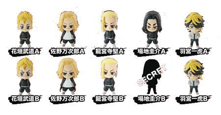 TOKYO REVERNGERS MINI FIG 10PC BMB DS (C: 1-1-2)