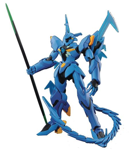 GUNDAM BUILD DIVERS GEARA GHIRARGA HGBC 1/144 MDL KIT (Net)
