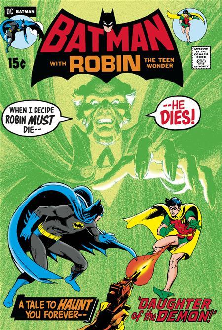 BATMAN #232 FACSIMILE EDITION