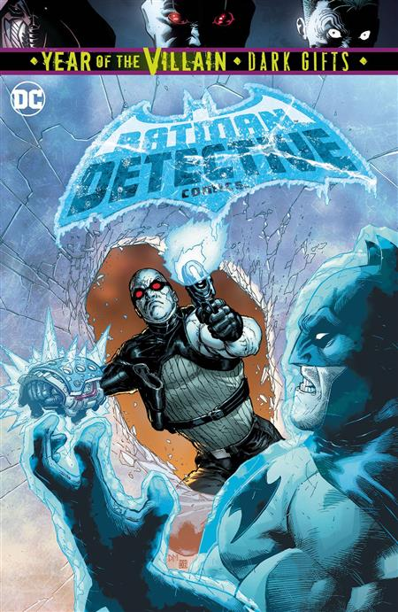 DETECTIVE COMICS #1009 YOTV DARK GIFTS