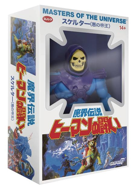 MOTU 5.5IN VINTAGE WAVE 4 SKELETOR AF JAPANESE BOX (Net) (C: