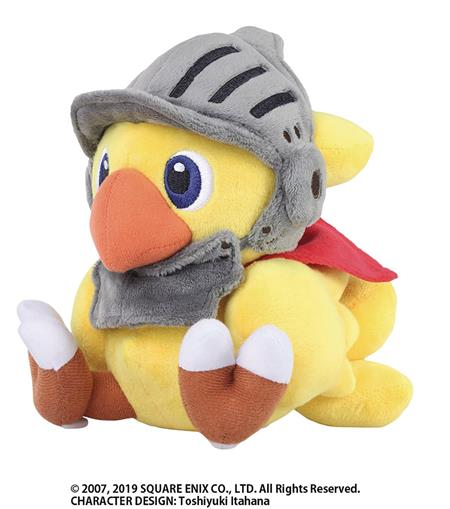 CHOCOBOS MYS DUNGEON EVERY BUDDY CHOCOBO PLUSH KNIGHT VER (C