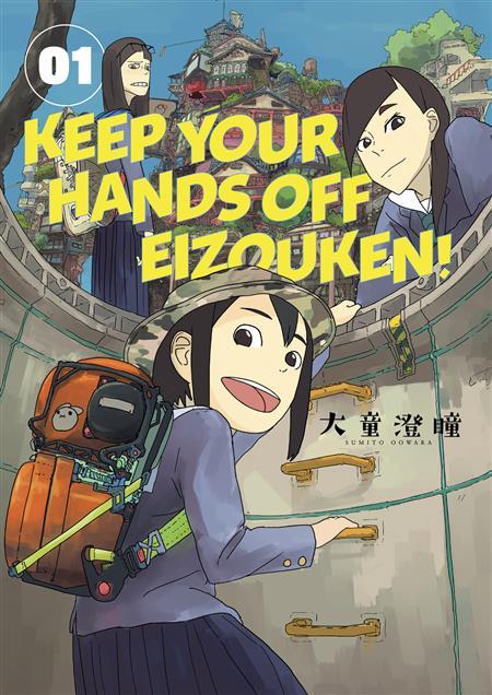 KEEP YOUR HANDS OFF EIZOUKEN TP VOL 01 (C: 0-1-2)