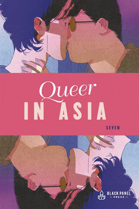 QUEER IN ASIA GN (MR) (C: 0-1-1)