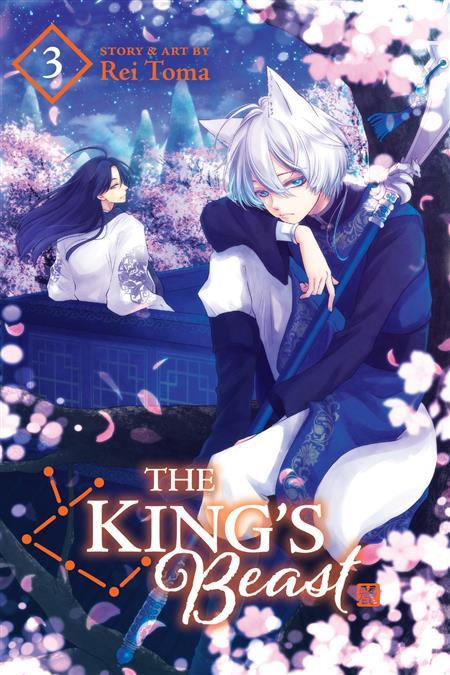 KINGS BEAST GN VOL 03 (C: 0-1-2)