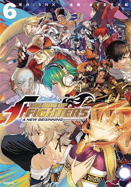 KING OF FIGHTERS NEW BEGINNING GN VOL 06 (C: 0-1-1)