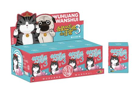52TOYS WUHUANG DAILY LIFE VINYL FIG 8PC SERIES3 BMB DS (C: 1