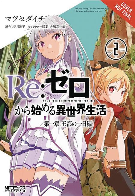 RE ZERO STARTING LIFE ANOTHER WORLD GN VOL 01 CHAPTER 2 (C: *Special Discount*