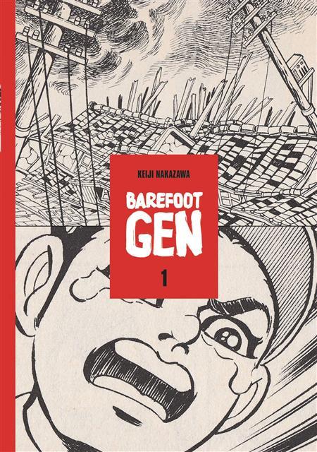 BAREFOOT GEN GN VOL 01 (CURR PTG) (MR)