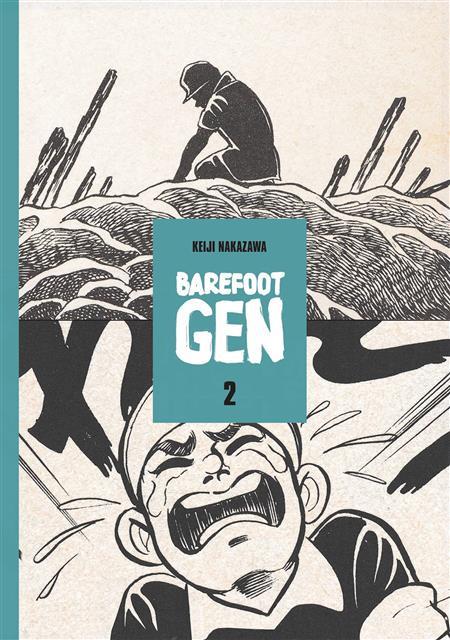 BAREFOOT GEN GN VOL 02 (CURR PTG) (MR)