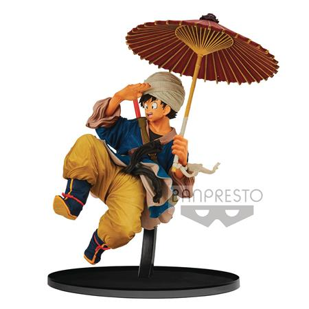 DBZ WORLD COLOSSEUM 2 V5 FIG (C: 1-1-2)
