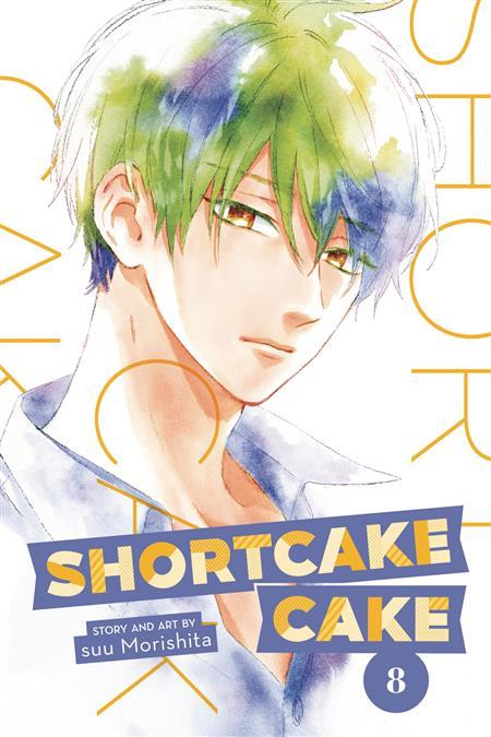 SHORTCAKE CAKE GN VOL 08 (C: 1-1-2)