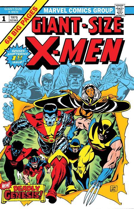 GIANT SIZED X-MEN #1 FACSIMILE EDITION