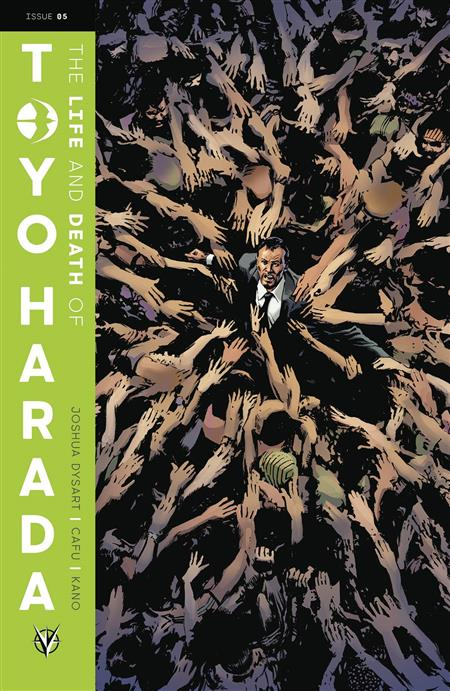 LIFE & DEATH OF TOYO HARADA #5 (OF 6) CVR A GUICE