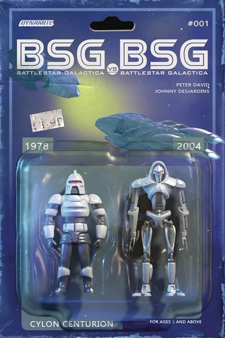 BSG VS BSG #1 (OF 6) CVR E CYLON ACTION FIGURE